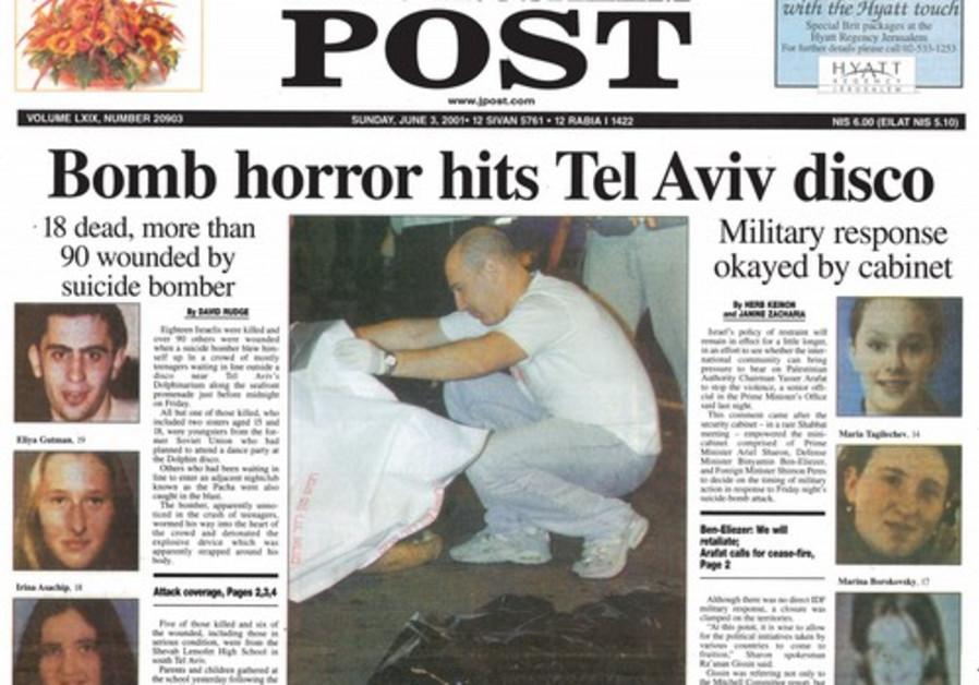 Tel Aviv disco bomb