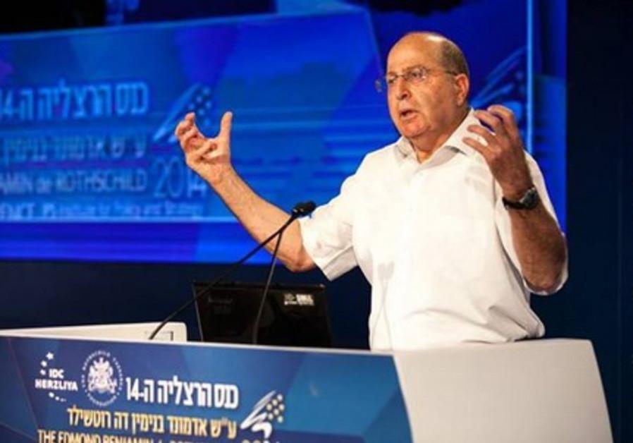Moshe Bogie Ya'alon
