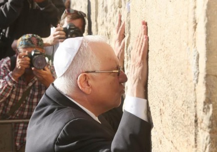 Reuven Rivlin at Western Wall after winning presidency.
