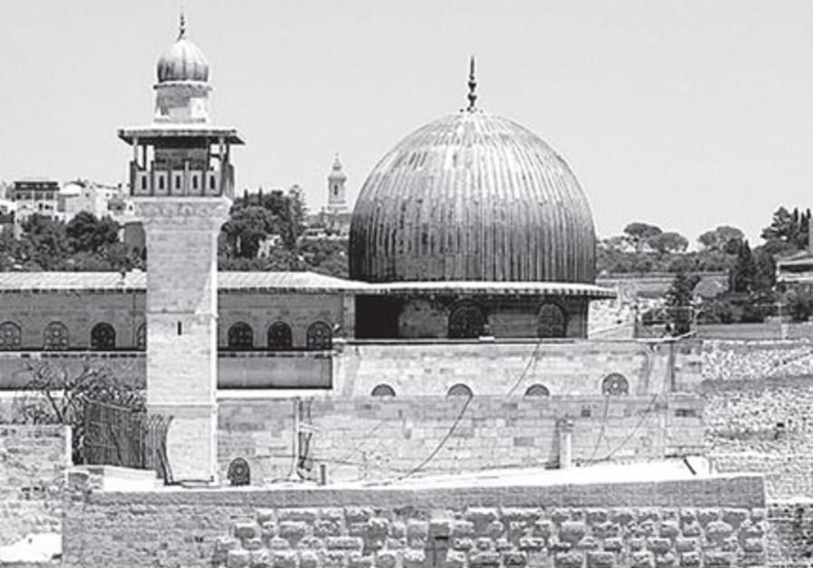 Al-Aksa Mosque