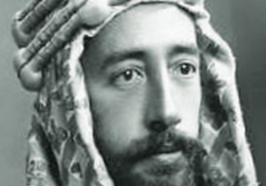 Faisal of Arabia
