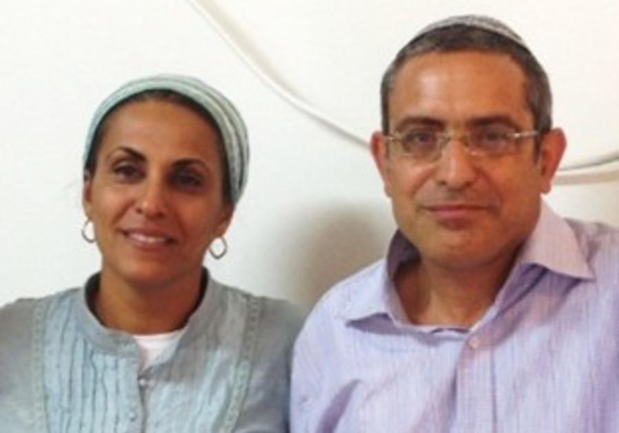 Eyal Yifrah