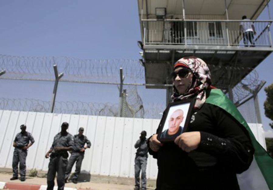 Palestinian jailed