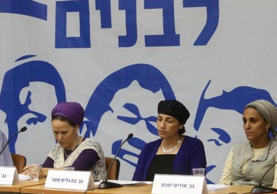 Mothers of kidnapped teens from left: Rachel Frankel, Bat-Galim Shaer and Iris Yifrah, June 25, 2014