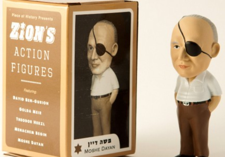 Moshe Dayan