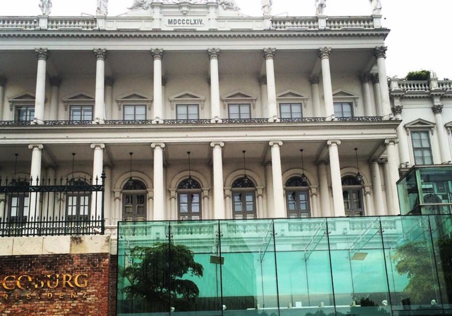 Palais Vienna