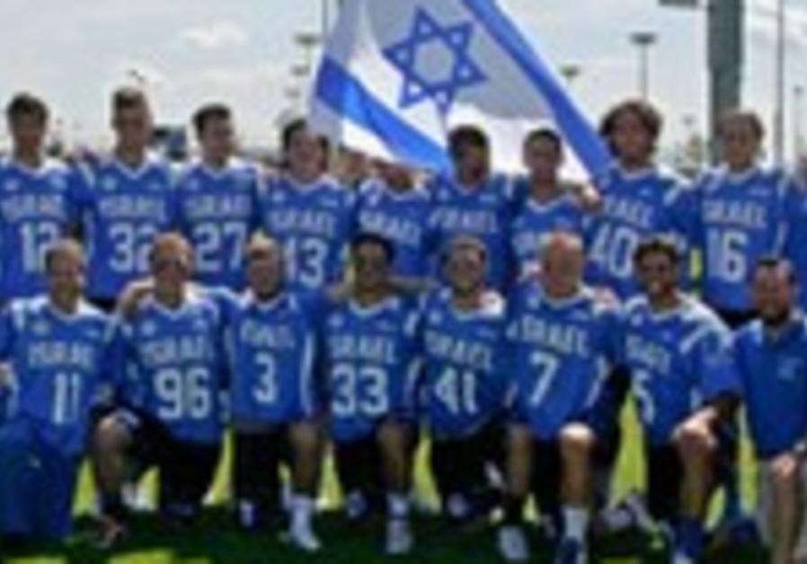 Lacrosse Israel