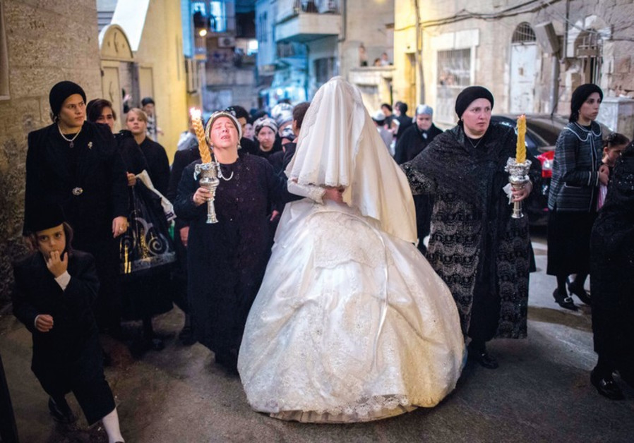 Haredi wedding