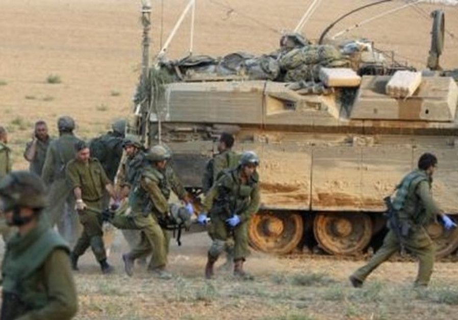 idf soldier wounded