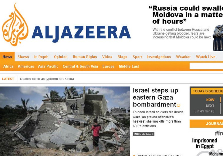 THE AL JAZEERA English news site covers the Gaza conflict yesterday