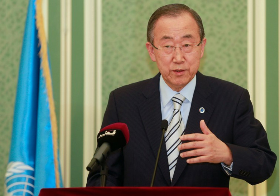United Nations Secretary-General Ban Ki-Moon speaks at a joint news conference with Qatar's