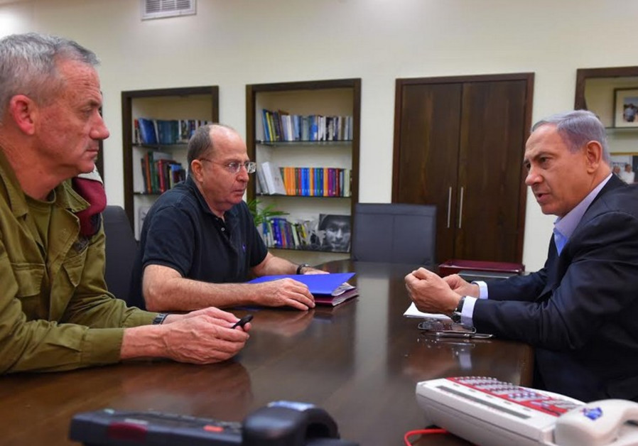 Netanyahu, Ya'alon, and Gantz