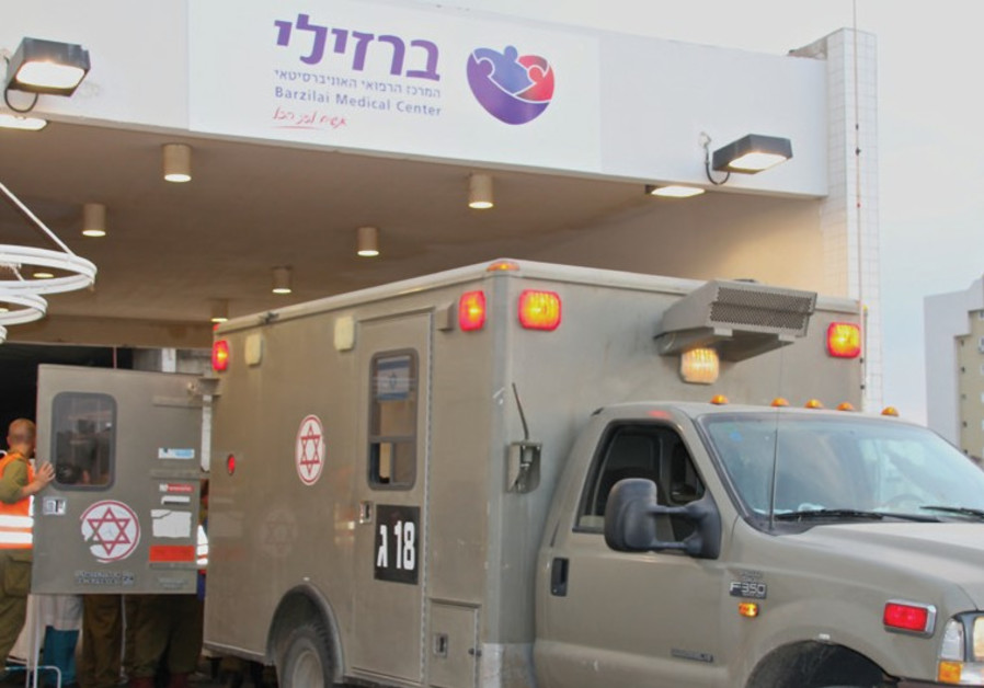 A military ambulance at Barzilai Medical Center.
