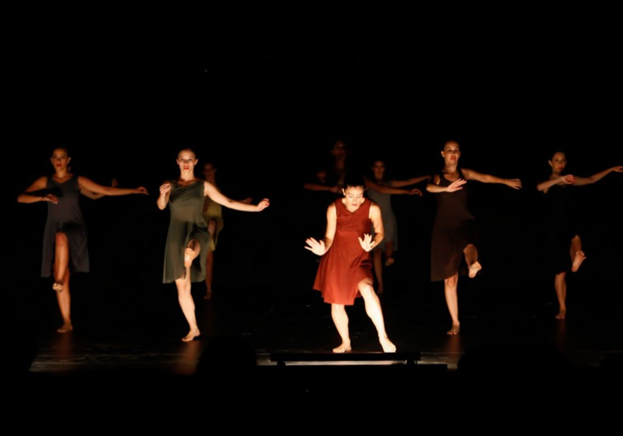 Ben-Gurion University student dance company.