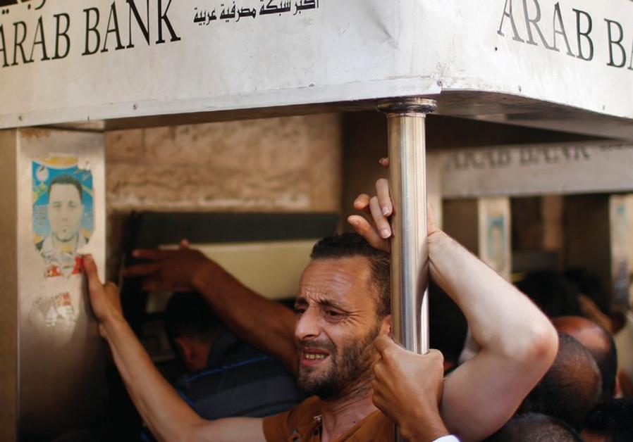 gaza bank