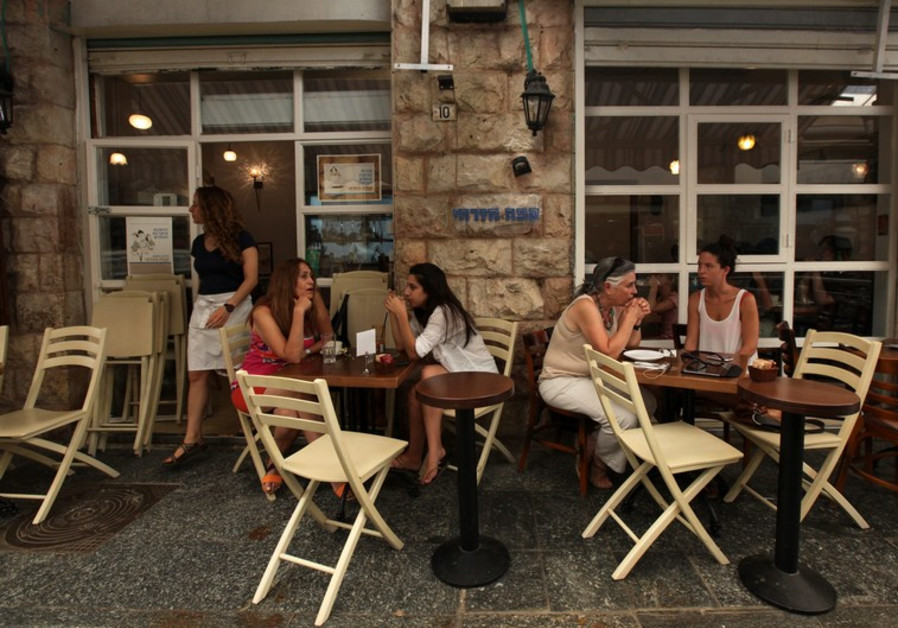 Cafe in Jerusalem