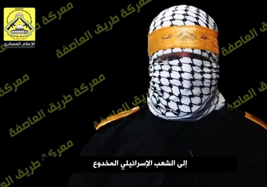 Al Aqsa Martyrs Brigades operative.