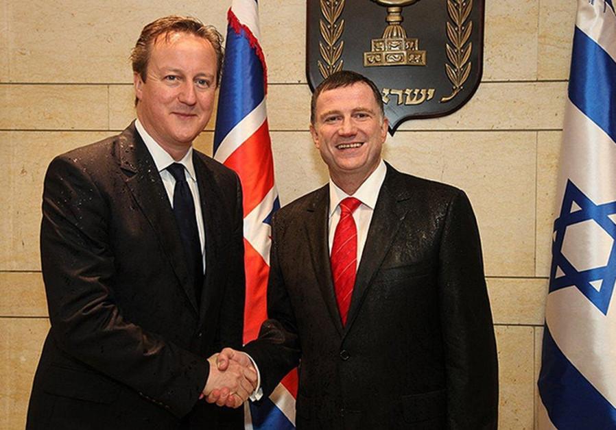 Cameron Israel