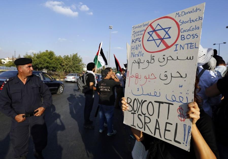 Anti-Israel demonstration in Jordan