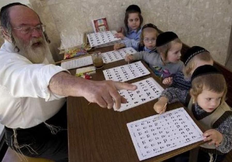 Ultra-Orthodox Jews