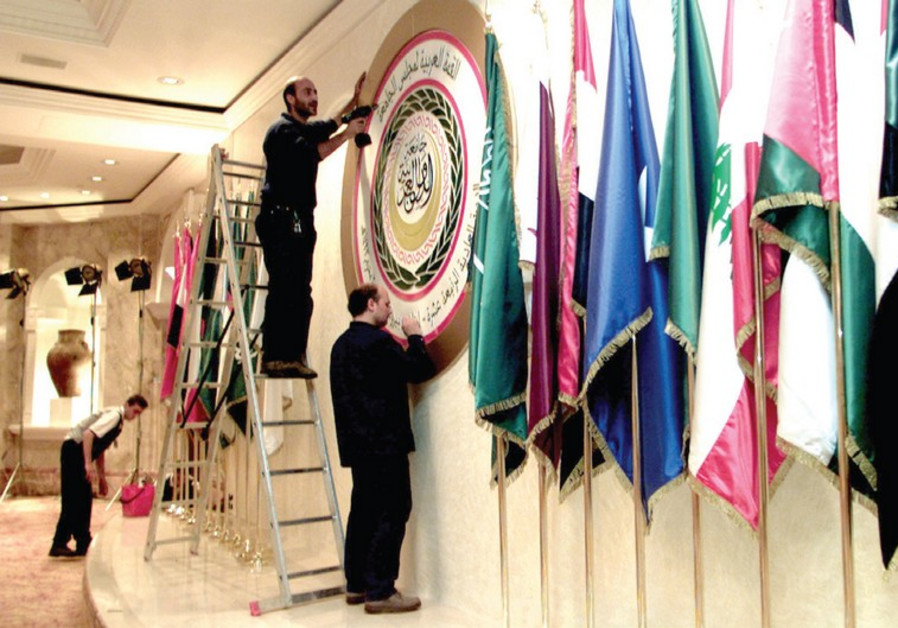 The Arab League peace initiative