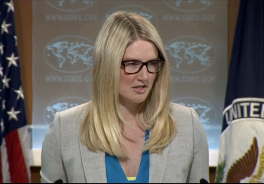State Department spokeswoman