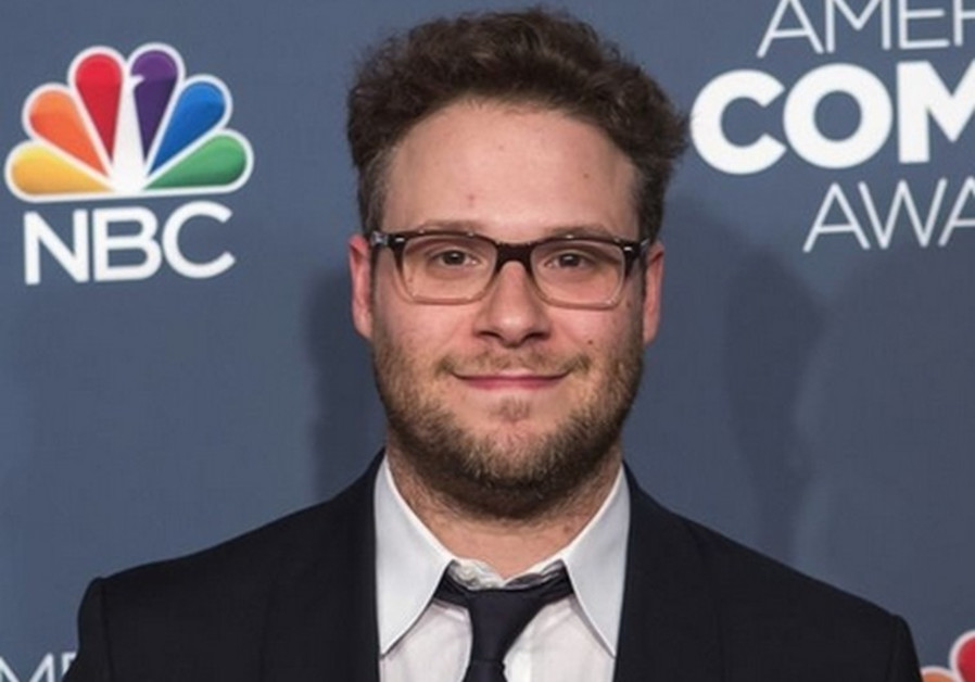 Image result for seth rogen and Israel