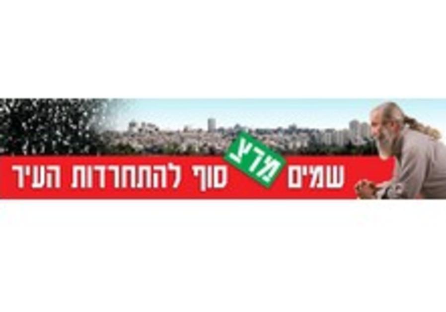 Egged removes political ads on 'haredization' of J'lem