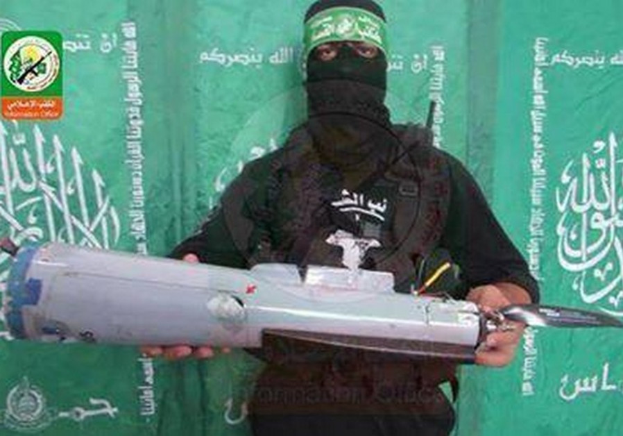 Israeli drone allegedly captured by Hamas‏