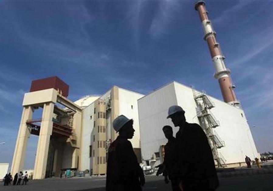 Bushehr nuclear power plant.