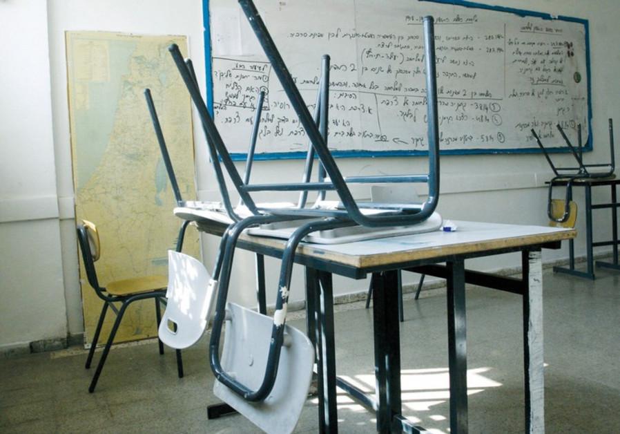 Classroom (illustrative).