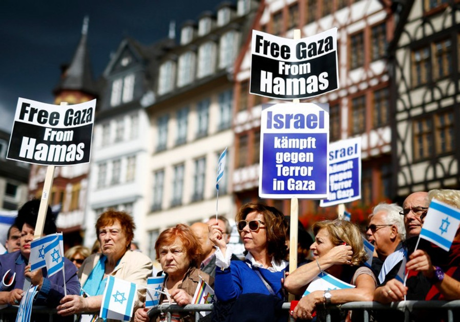 Frankfurt official seeks to ban 'deeply antisemitic' BDS