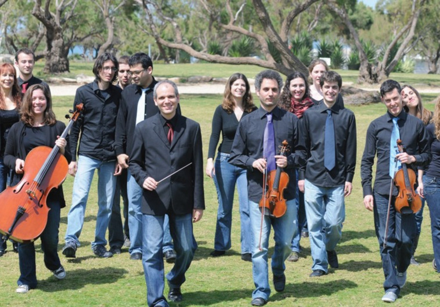 The Tel Aviv Soloists Ensemble