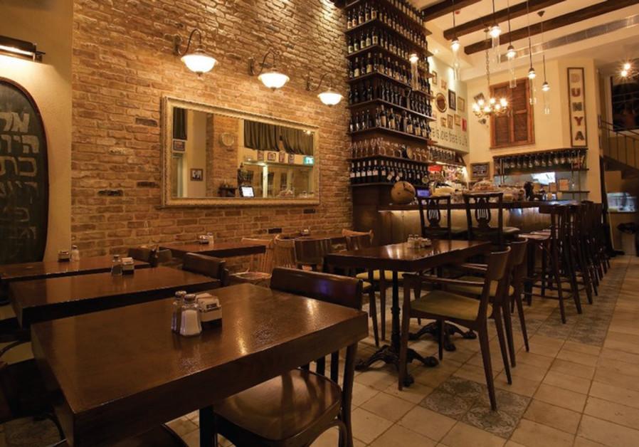 Dunya café/bistro in Jerusalem