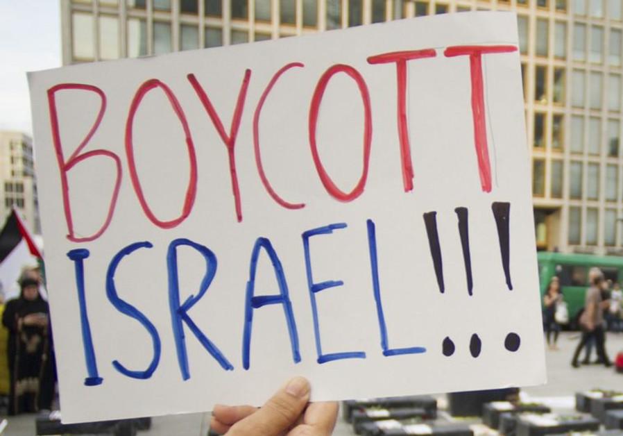 Boycott Israel sign