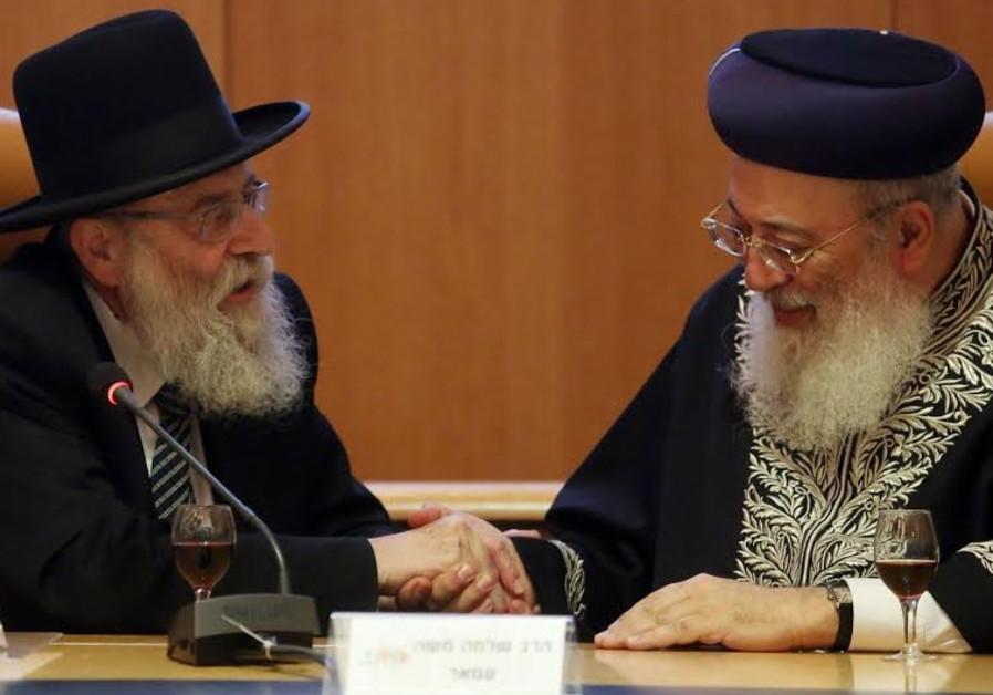Chief rabbis of Jerusalem, Rabbi Shlomo Amar and Rabbi Arye Stern