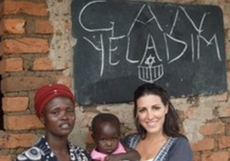 'Jewish Heart for Africa'