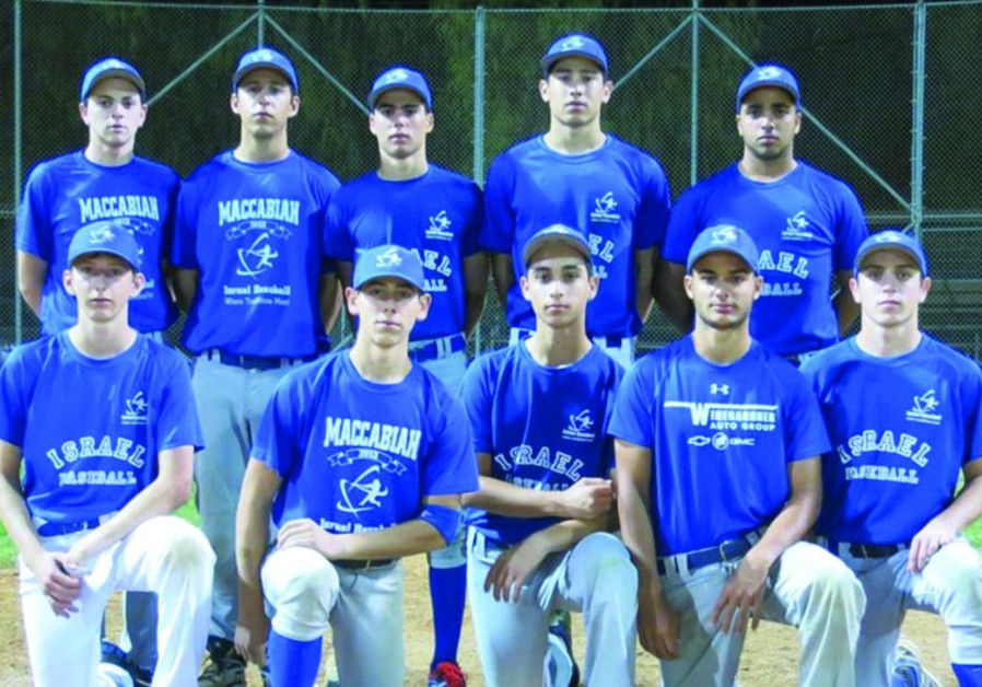 Israel Baseball Academy participants 2014