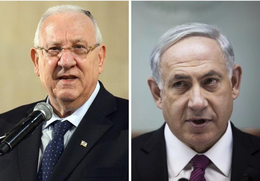 Netanyahu Rivlin