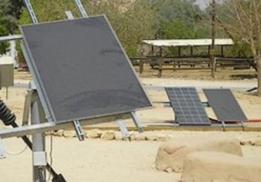 IEC approves Arava company's proposal for world's largest photovoltaic field