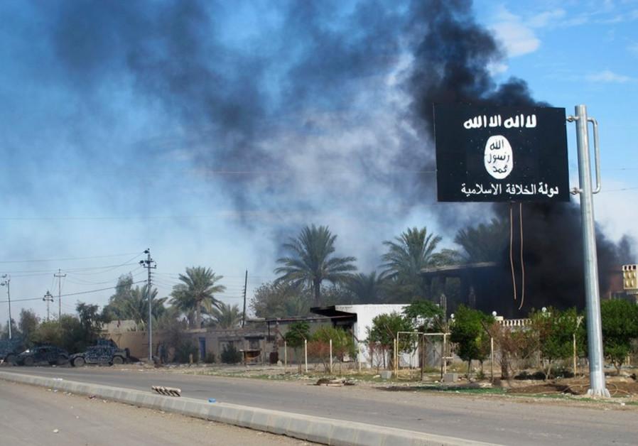 Islamic State flag
