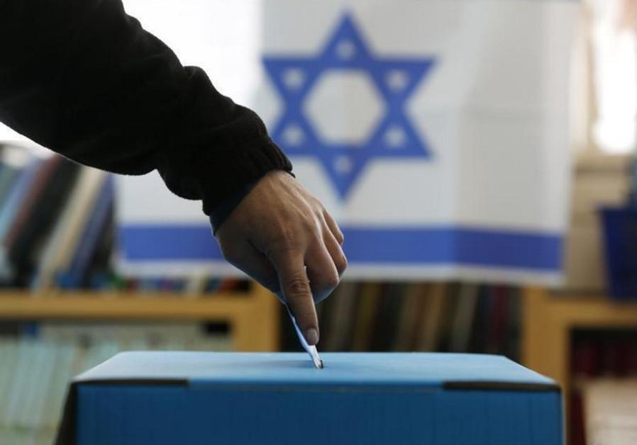 Israeli elections