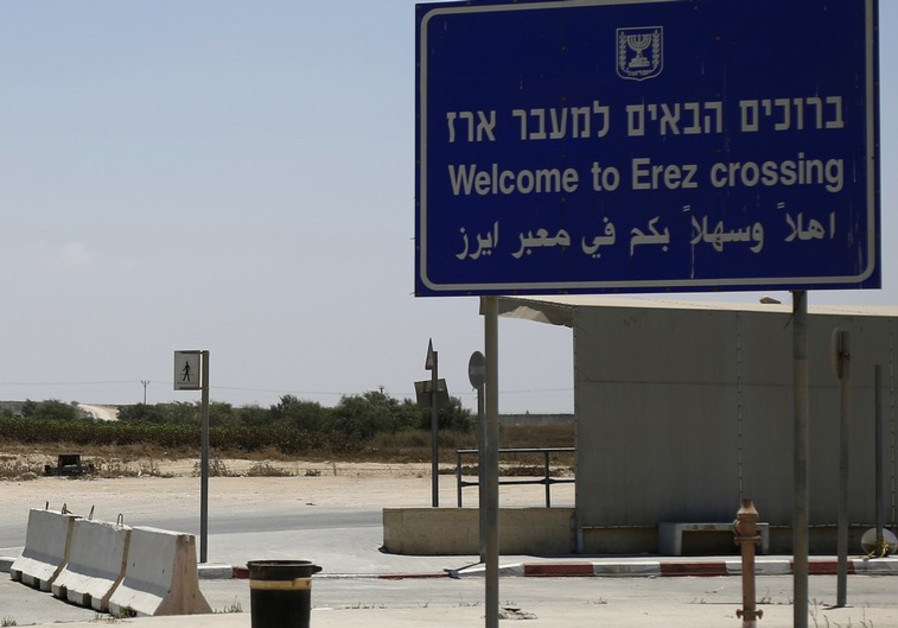 Erez crossing