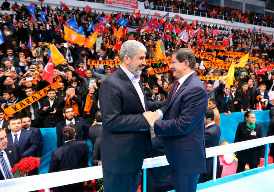 Turkey's ruling AK Party