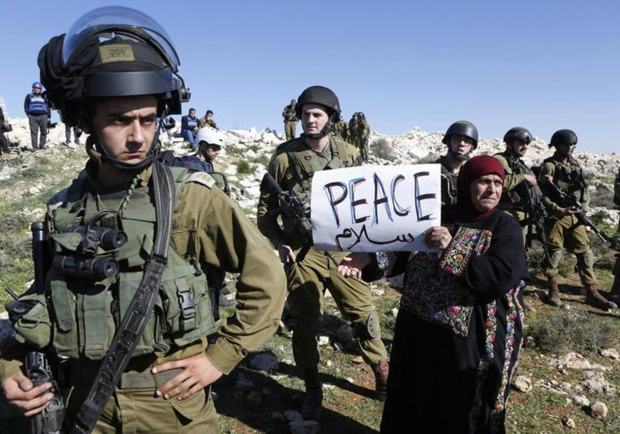 Palestinian protest in West Bank