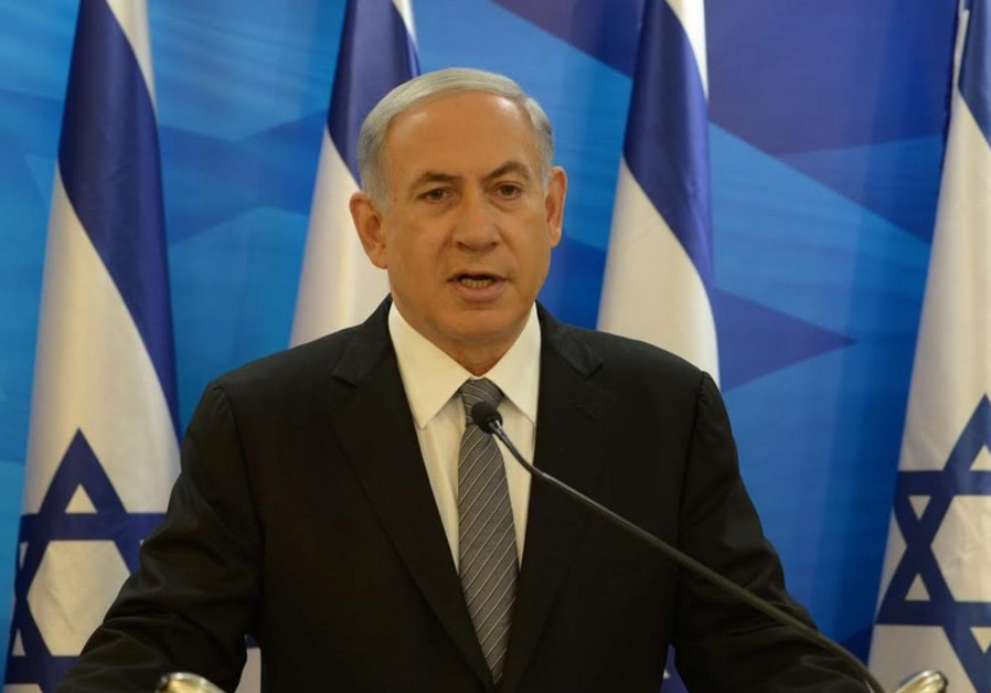 Bibi speaking against Palestinian ICC bid