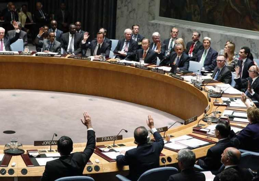 Meeting of the UN Security Council