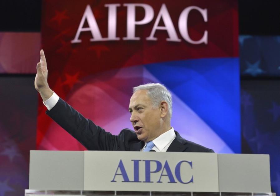 AIPAC Netanyahu