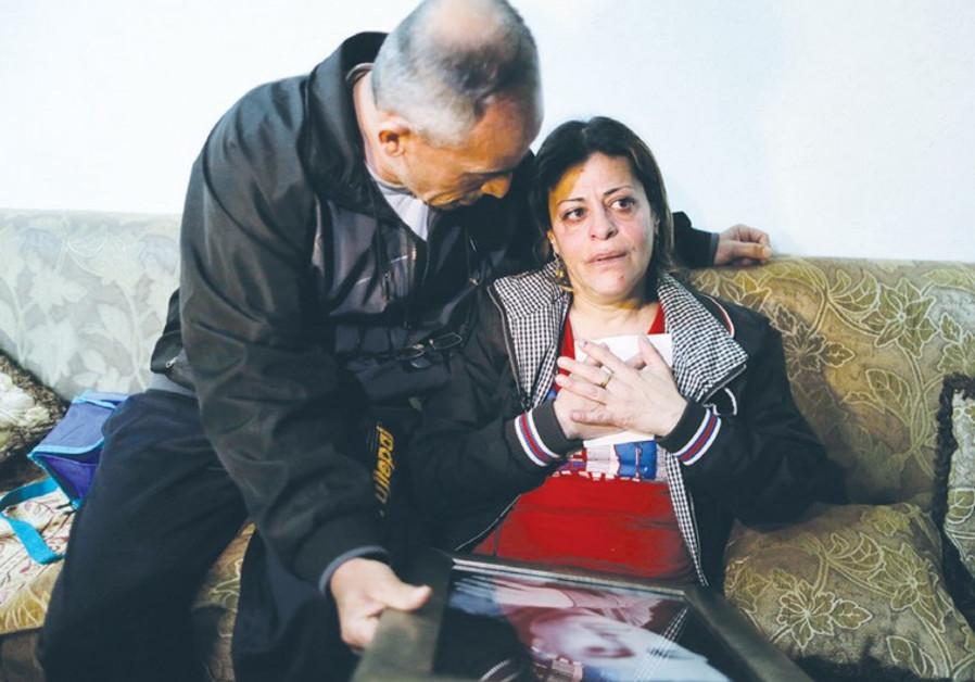 PARENTS of Israeli teen Muhammad Said Musallam.