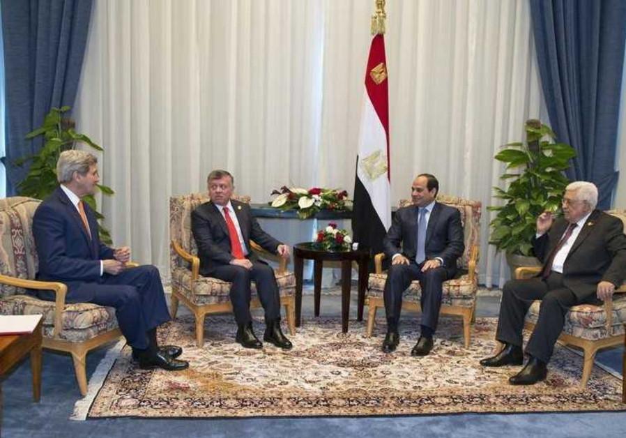 John Kerry, King Abdullah, Abdel Fattah al-Sisi and Mahmoud Abbas.